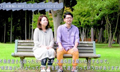 南箕輪村プロモーション映像